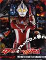Ultraman Max Monter Battle [ DVD ]