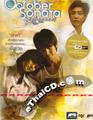 October Sonata [ DVD ]