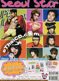 SEOUL STAR : Vol. 50 [August 2011]