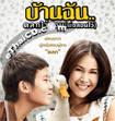 The Little Comedian [ VCD ]