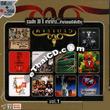 CD+VCD : Carabao - Ruam Hits 30th Year Carabao - Vol.1