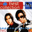 Karaoke VCD : RS Best Collection - Two