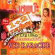 CD + Karaoke VCD : Apaporn Nakornsawan - Shape Bah