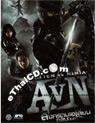Alien vs. Ninja [ DVD ]