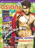 ASIAN PLUS : Vol. 71 [September 2011]