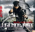 Legend Of The Fist : The Return Of Chen Zhen [ VCD ]