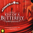 Butterfly Kiss [ VCD ]
