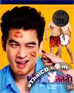 Lunla Man (Pu Chai Lulla) [ Blu-ray ]