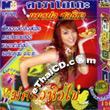 Karaoke VCD : Mangpor Chonticha - Mae Krua Hua Kai