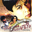King Uncle [ VCD ]