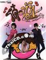 Do-Nut [ DVD ]