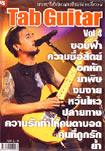 Tab Guitar Vol.4 - Bodyslam