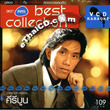 Karaoke VCD : RS Best Collection : Kiriboon