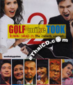 Concert VCDs : Golf Mike Took - Vol.2 The Comedy Concert