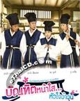 Korean serie : Sung Kyung Kwan Scandal [ DVD ]