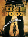 High Noon [ DVD ]