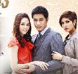Thai TV serie : Mia Tang [ DVD ]