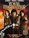 Your Highness [ DVD ]