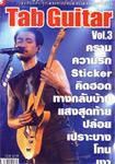 Tab Guitar Vol.3 - Bodyslam