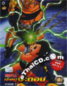 Astro Boy : Vol 1 - Episodes 1-26 [ DVD ]