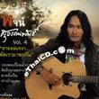 CD+VCD : Poj Suwannapun - Sai Lom Ngao...Pud Rao Ma Phob Kun