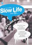 Book : Slow Life