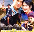 Thai TV serie : Nai Hoy Tamin [ DVD ]