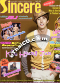 SINCERE : Vol. 95 [September 2011]
