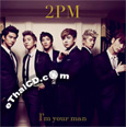 2PM : I'm Your Man (Limited B) (CD + Photo Book)