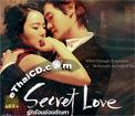 Secret Love [ VCD ]