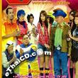 Comedy : Gang 3 cha - Gold Series - Vol.43-44