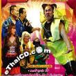 Comedy : Gang 3 cha - Gold Series - Vol.45-46