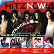 Karaoke VCD : RS : Hitz Now! - Vol.4