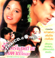 Everlasting Love [ VCD ]