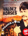 Valdez Horses [ DVD ]