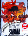 Return Of Sabata [ DVD ]