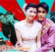 Thai TV serie : Khun Chai Transistor [ DVD ]