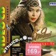 Karaoke VCD : Nittaya Boonsungnern - Kaw Mai #1