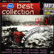MP3 : RS. - Ngao