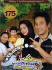 Thai TV serie : Bangrak soi 9 (Vol. 175) - Ep. 184-187 [ DVD ]