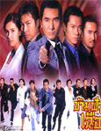 HK TV serie : Split Second [ DVD ]