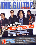 The Guitar Mag : Special - Blackhead & Silly Fools
