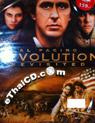 Revolution Revisited [ DVD ]