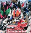 Kamen Rider Den-O & Decade - NEO Generations [ VCD ]