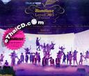 Concert VCDs : RS. - Kamikaze Lover Concert