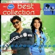 Karaoke VCD : RS Best Collection : Ford & Mam Patcharida