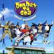 Bombay to Goa [ VCD ]