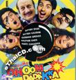 Dhoom Dadakka [ VCD ]