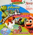 Thai Animation : Aesop\'s Fables Wonderland - Set 2