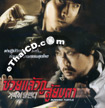 Running Turtle [ VCD ]